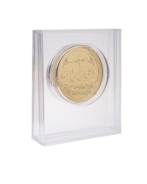 سکه یاد بود امام رضا علیه السلام