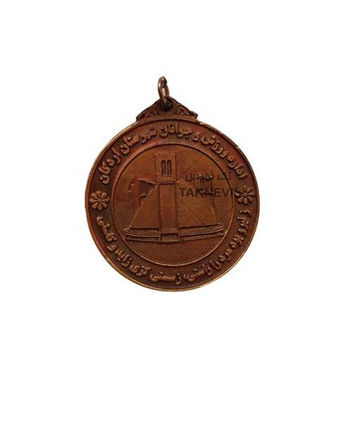 مدال سفارشی اداره ورزش و جوانان اردکان