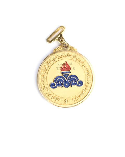 مدال سفارشی شرکت ملی گاز ایران