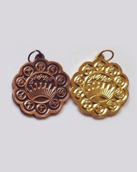 مدال همگانی کنگره ای