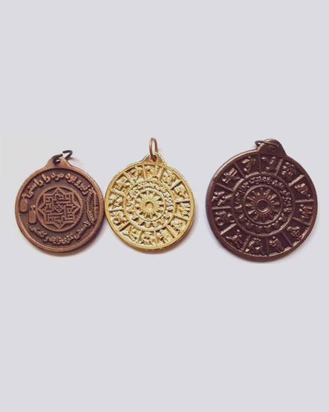 مدال همگانی دایره باستانی