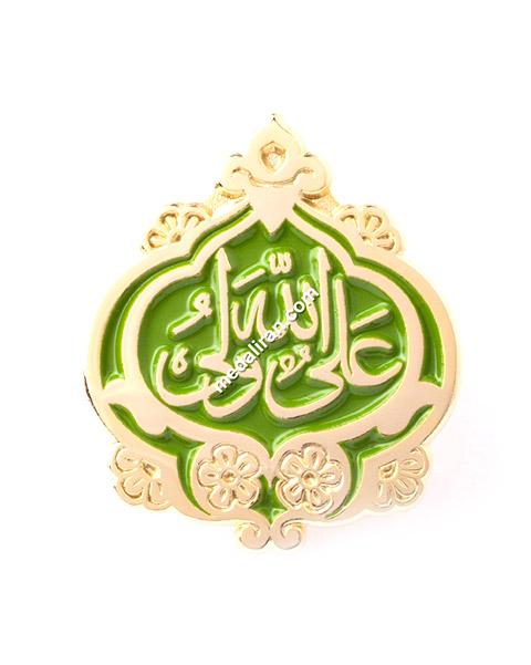 بج علی ولی الله علیه السلام گنبدی