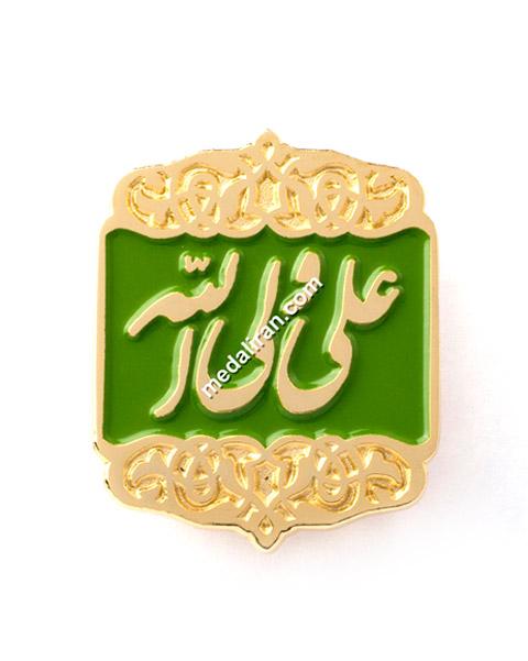 بج علی ولی الله مربع