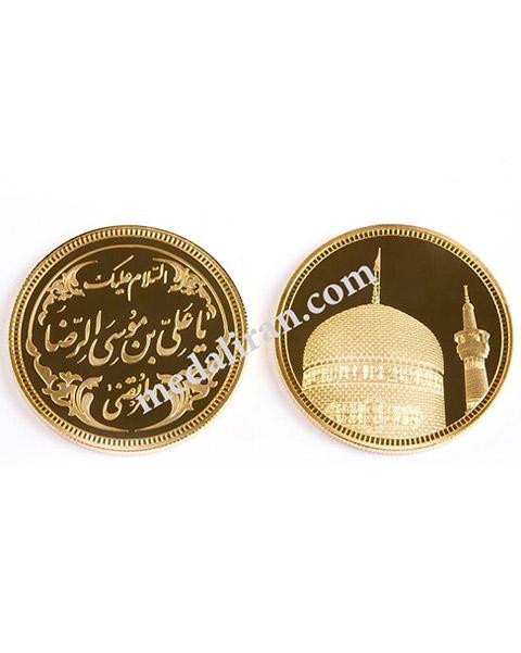 سکه امام رضا علیه السلام